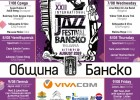 XXII International Jazz Festival Bansko