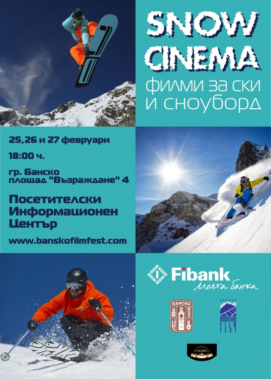 "Film Panorama ""Snow cinema - films about skiing and snowboarding"" in Bansko"
