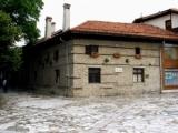 Дом музей Николы Вапцарова